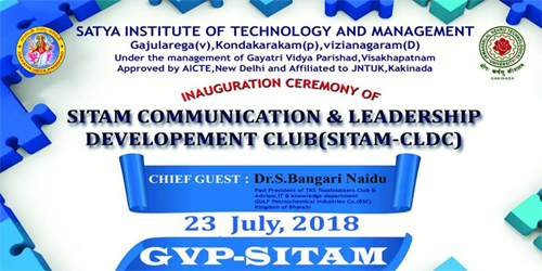 SITAM COMMUNICATION AND LEADERSHIP CLUB Inauguration